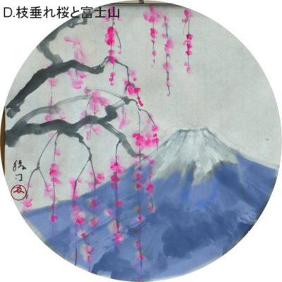 「枝垂れ桜と富士山」の原画