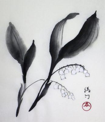 スズランの水墨画
