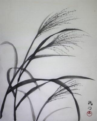 ススキの水墨画