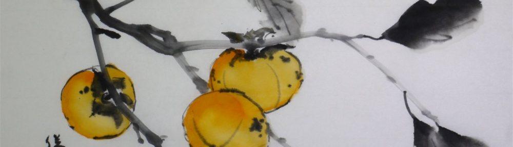 水墨画「柿」
