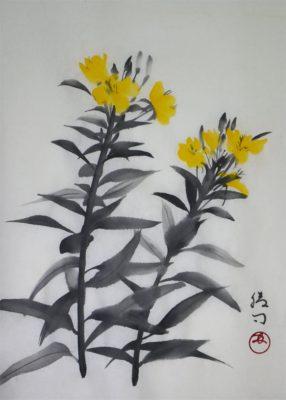 水墨画「待宵草」