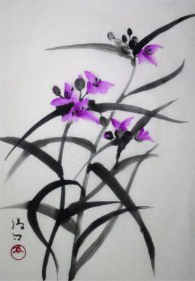 水墨画「紫露草」