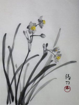 水墨画「水仙」