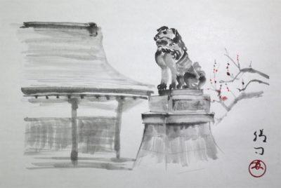 水墨画「狛犬」 福田勝司筆