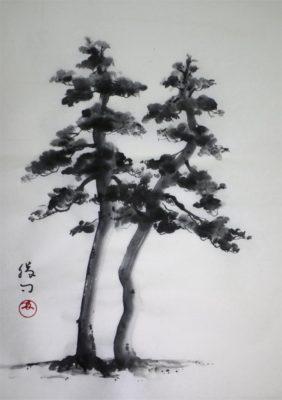水墨画「松」 福田勝司 筆