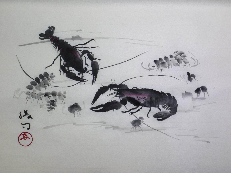 彩墨画「ザリガニ」福田勝司筆