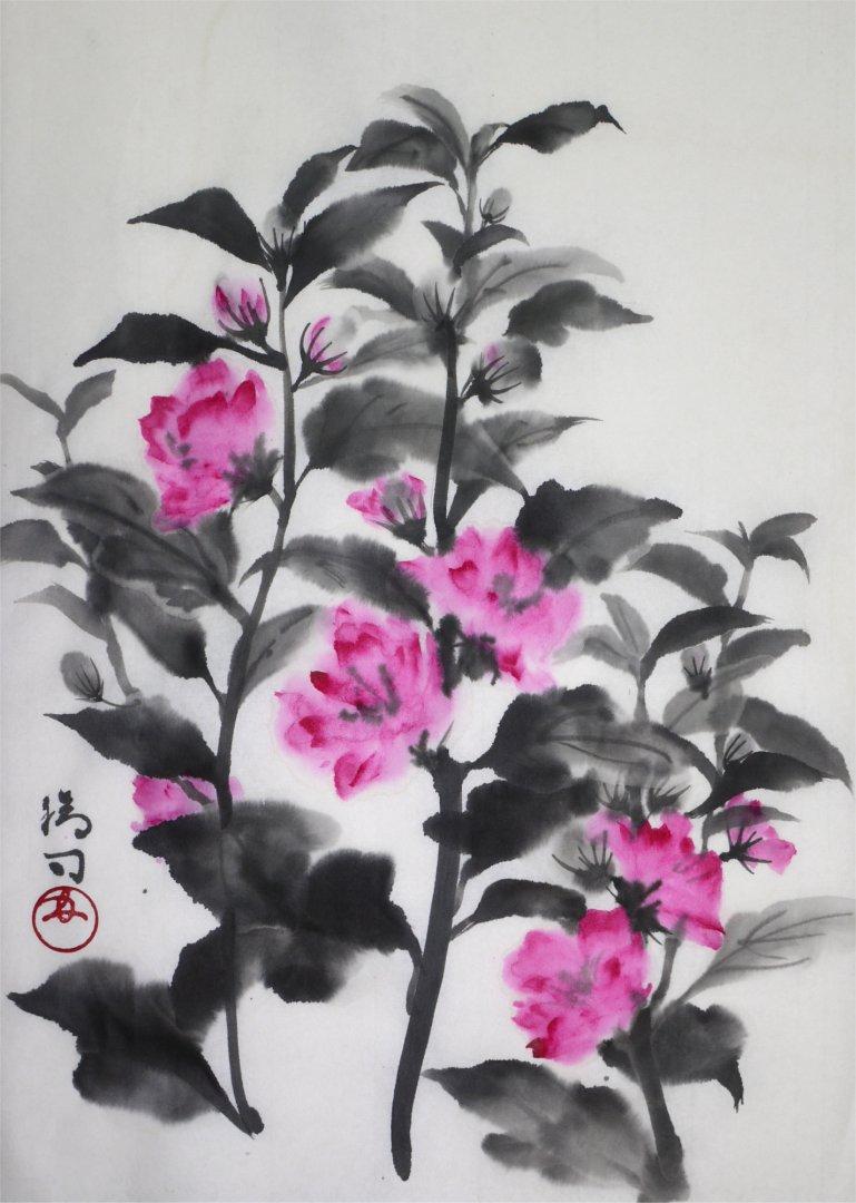 彩墨画「木槿(むくげ)」福田勝司筆