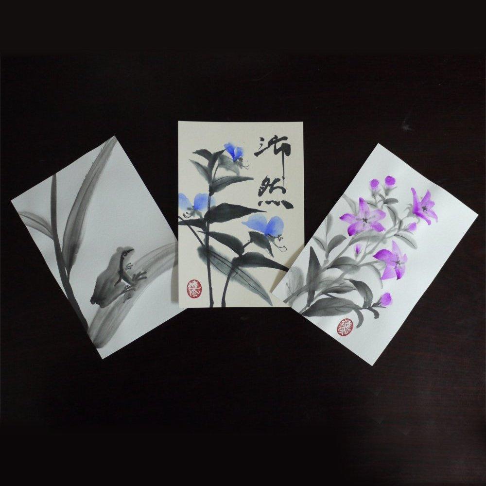 彩墨画の絵手紙
