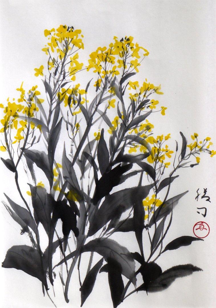 彩墨画「菜の花」福田勝司筆