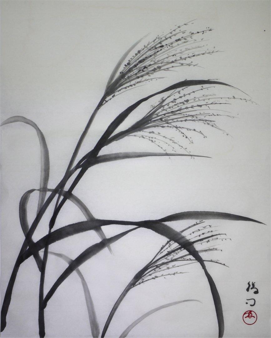 彩墨画「ススキ」福田勝司筆