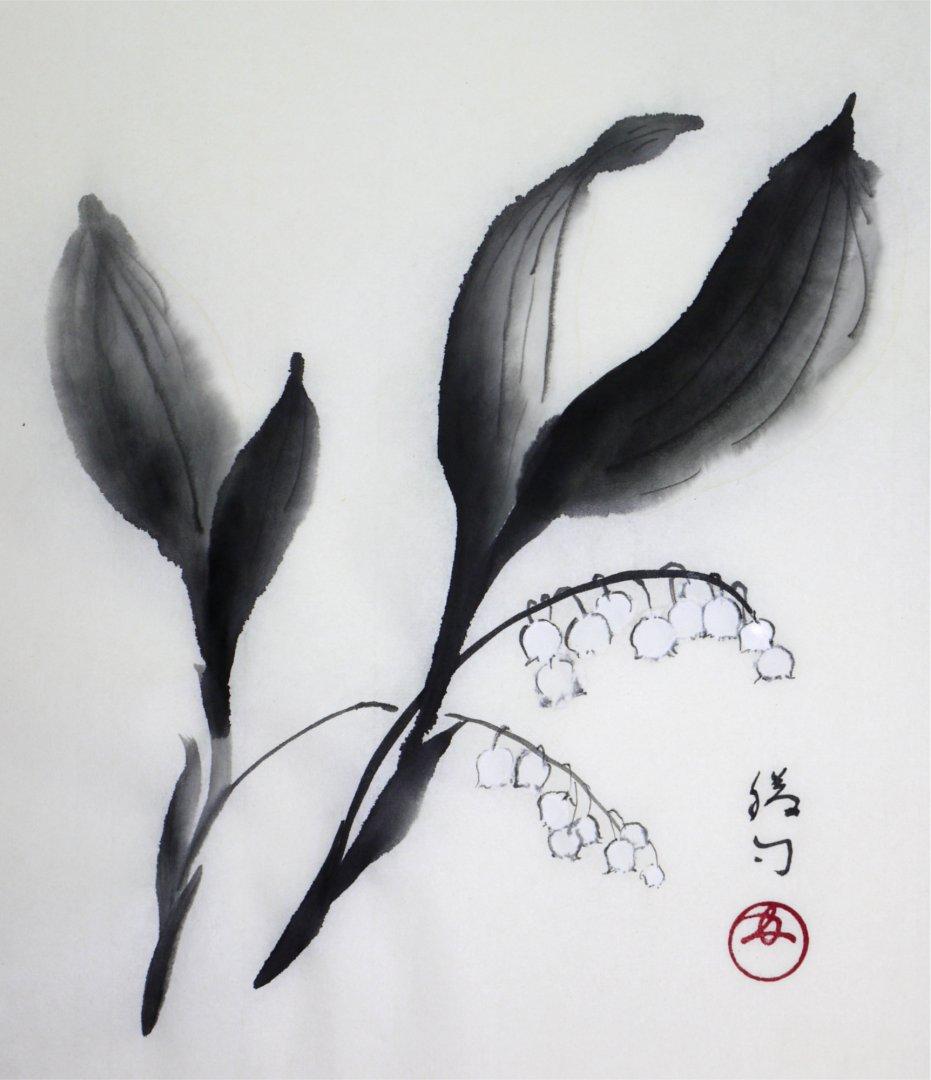 彩墨画「スズラン」福田勝司筆