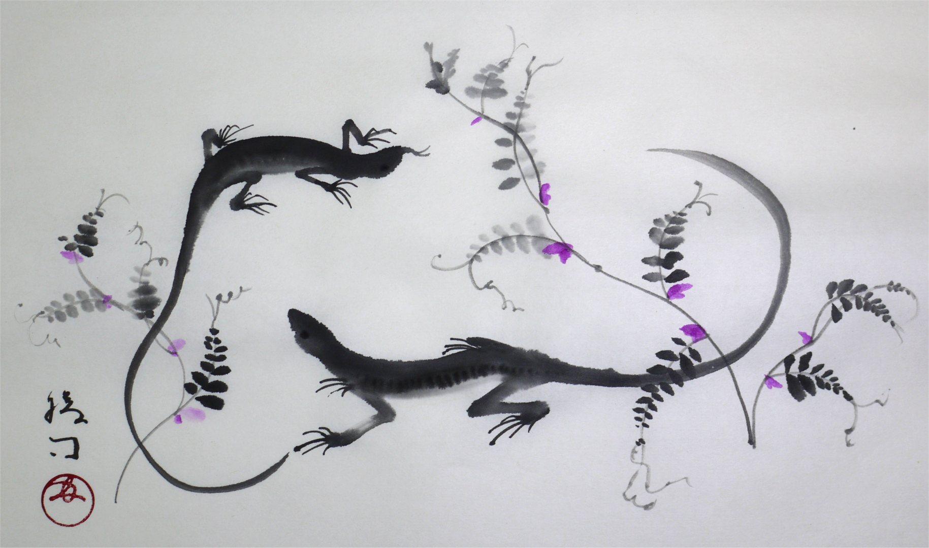 彩墨画「トカゲ」福田勝司筆