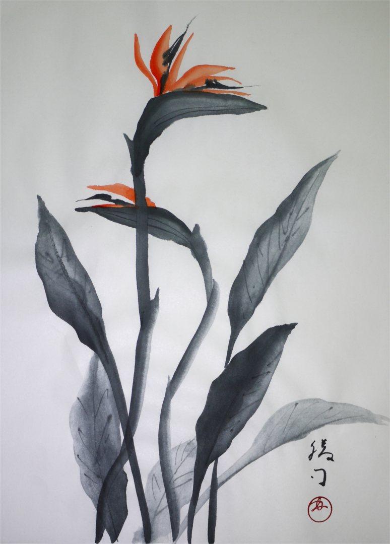 彩墨画「極楽鳥花-ストレリチア-」福田勝司筆
