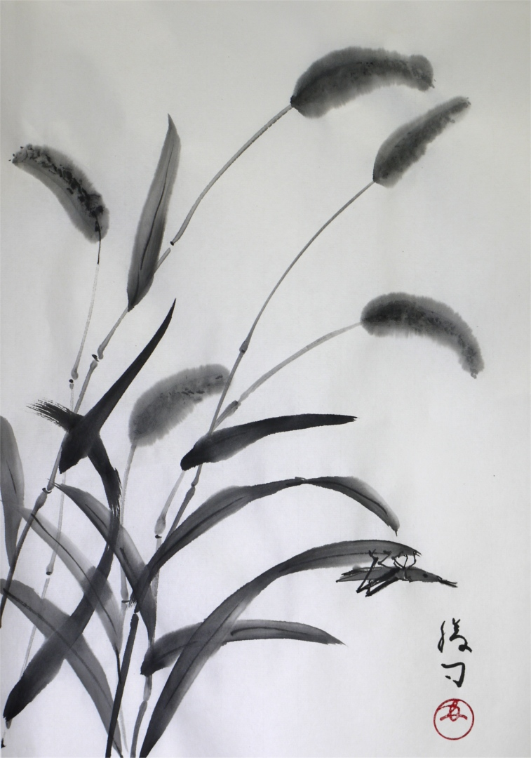 水墨画「エノコログサ」 福田勝司筆