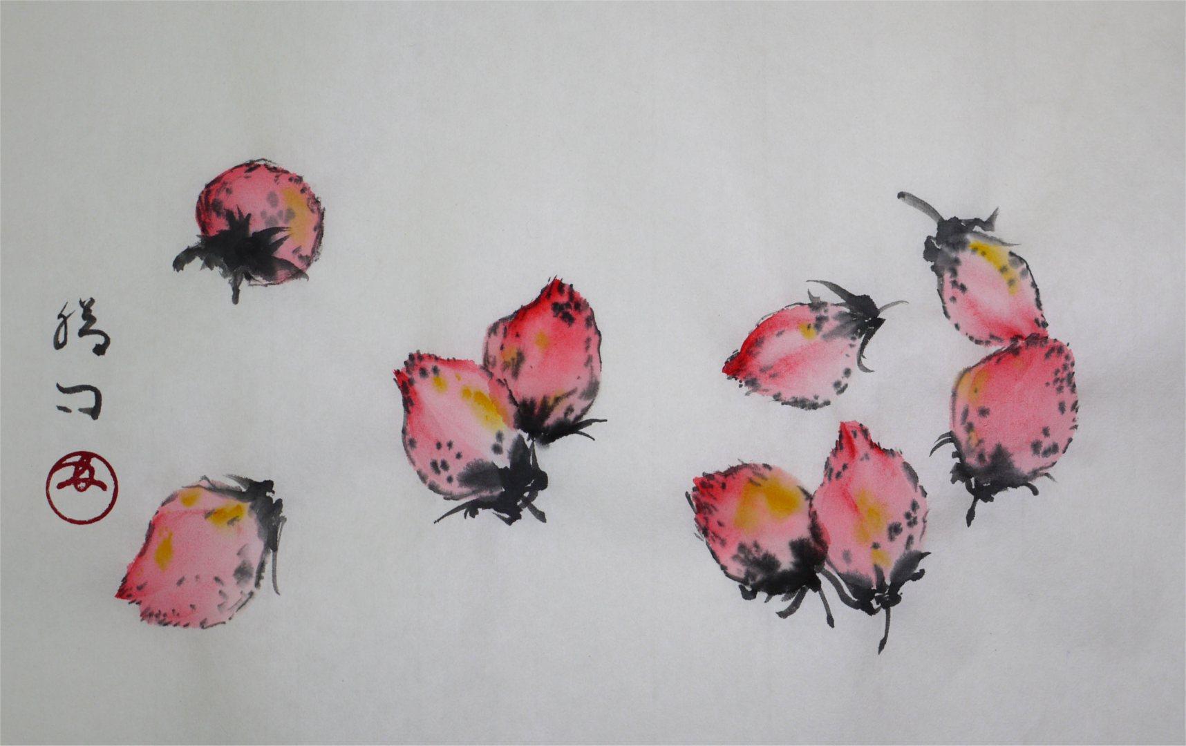 彩墨画「苺の実」福田勝司筆