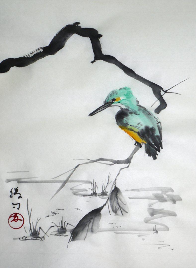 彩墨画「カワセミ」福田勝司筆