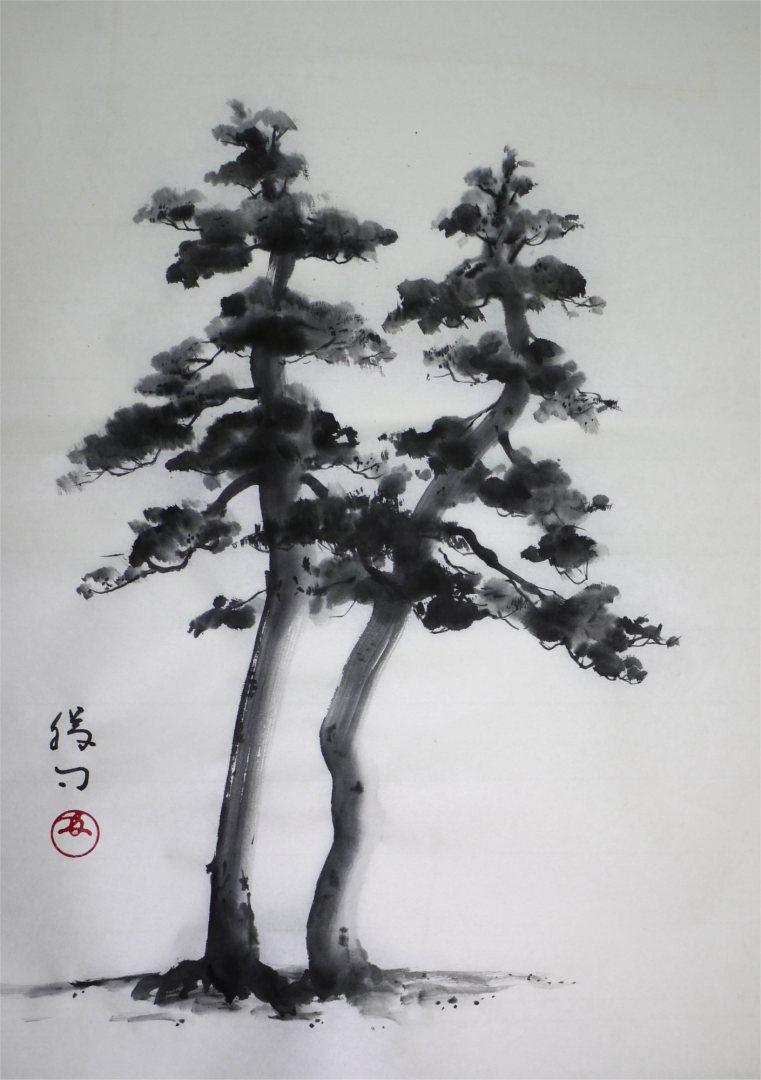 彩墨画「松」福田勝司筆