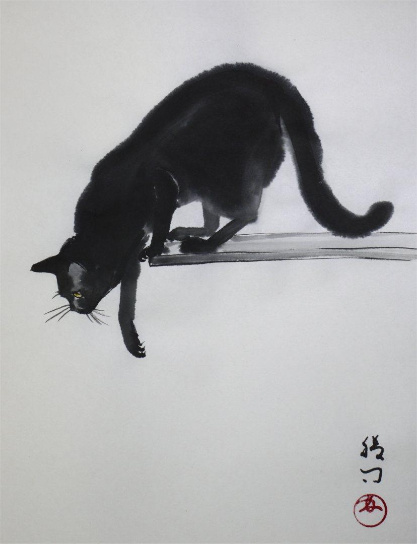 彩墨画「猫」福田勝司筆