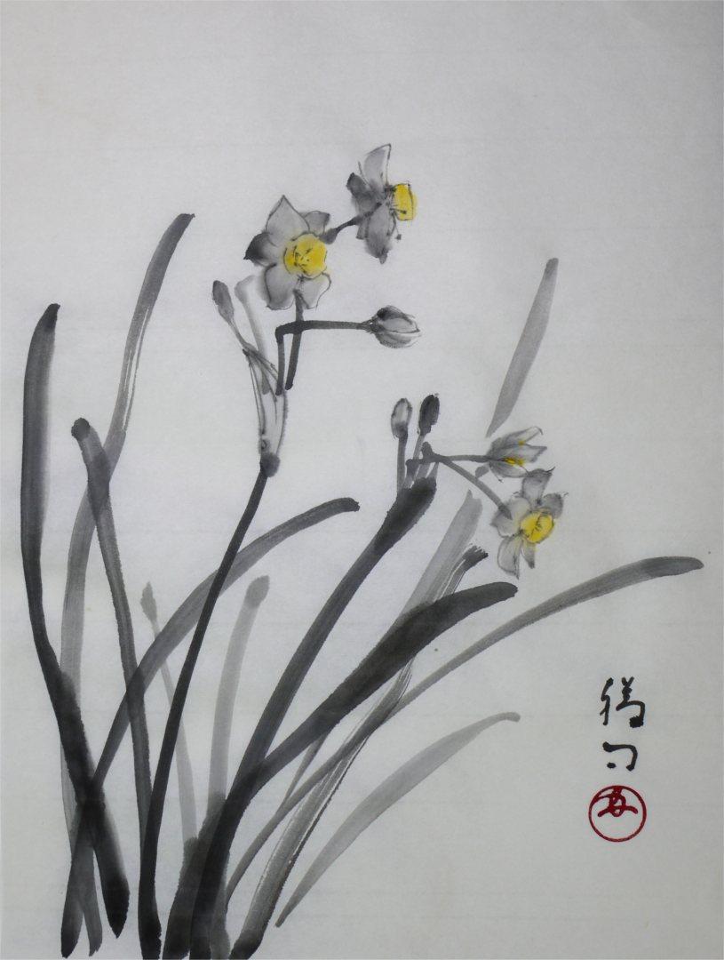 彩墨画「水仙」福田勝司筆