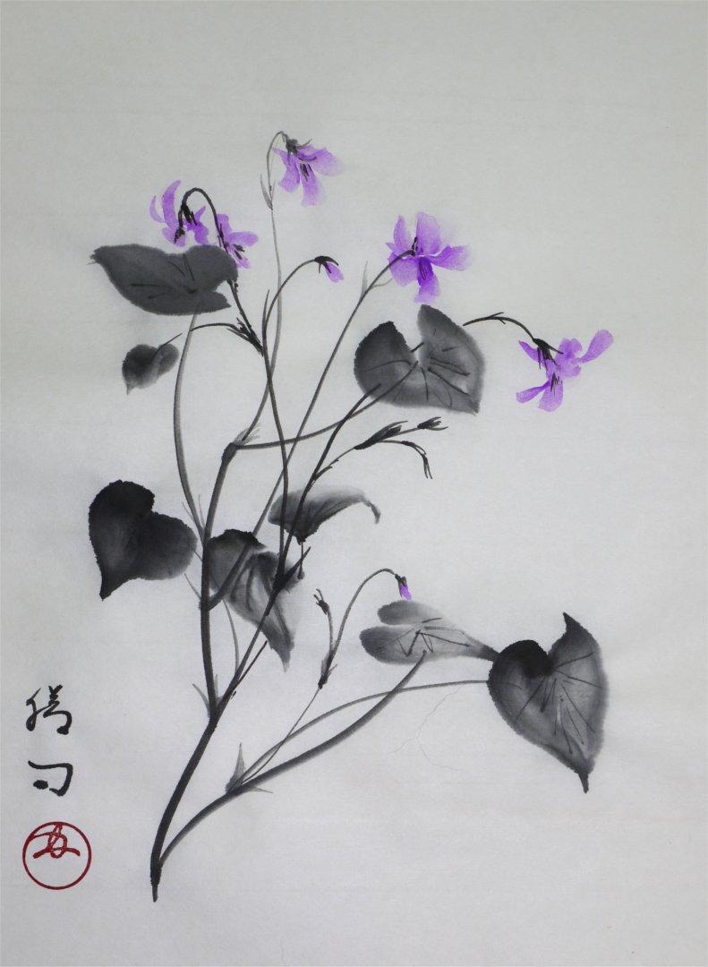 彩墨画「スミレ」福田勝司筆