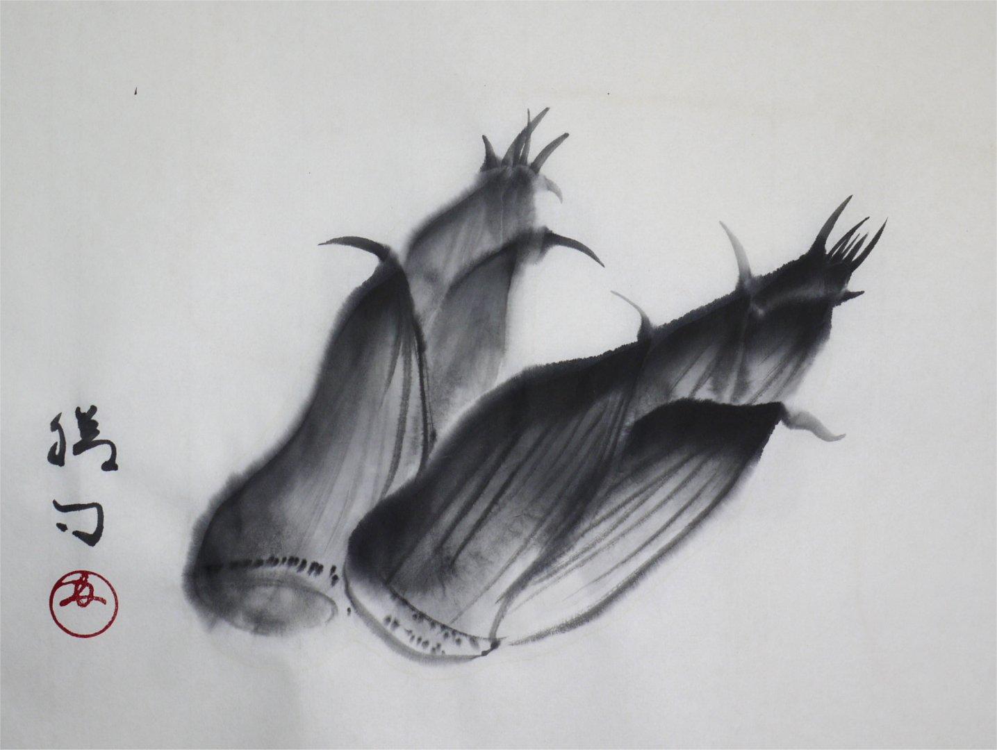 水墨画「筍」福田勝司筆