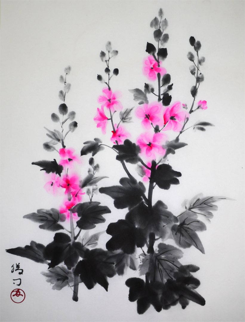 彩墨画「立葵(タチアオイ)」福田勝司筆)