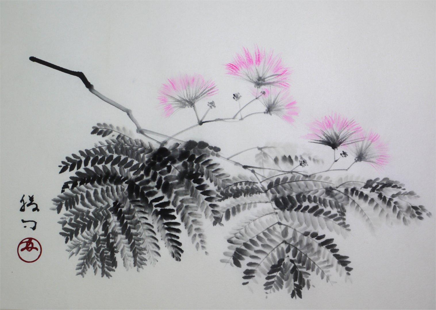 彩墨画「ネムノキ」 福田勝司筆