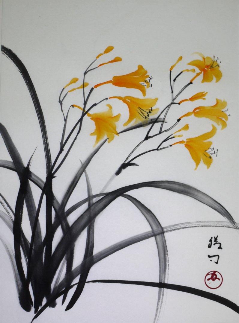 彩墨画「野萱草(ノカンゾウ)」福田勝司筆