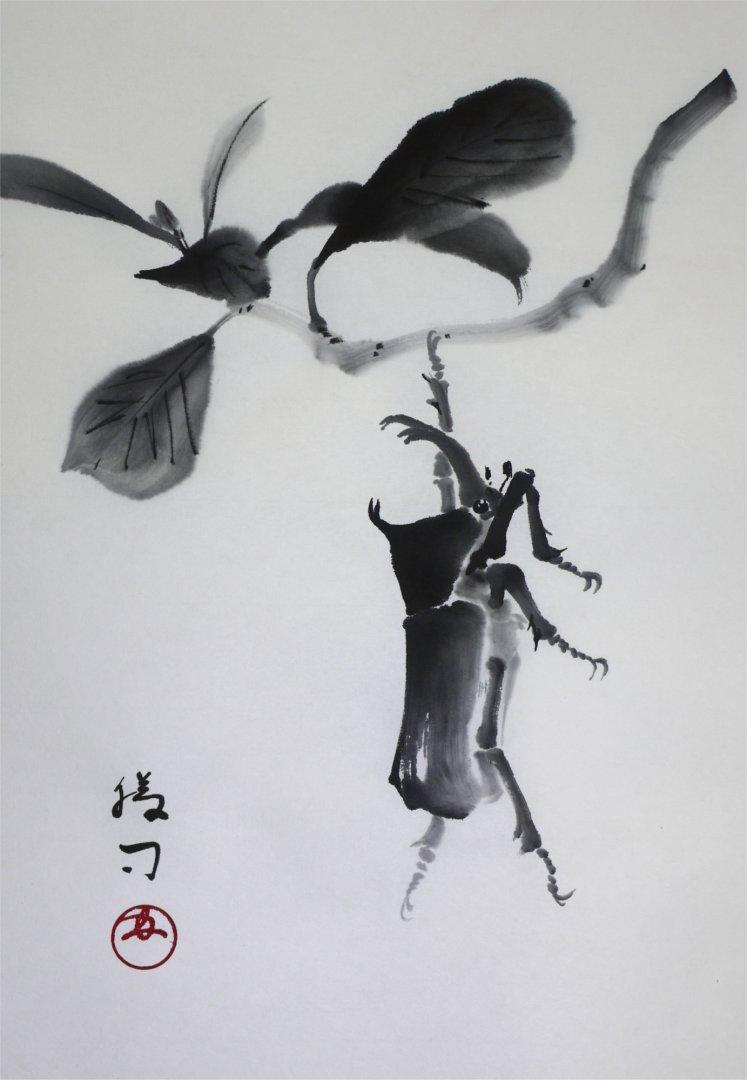 彩墨画「カブトムシ」福田勝司筆