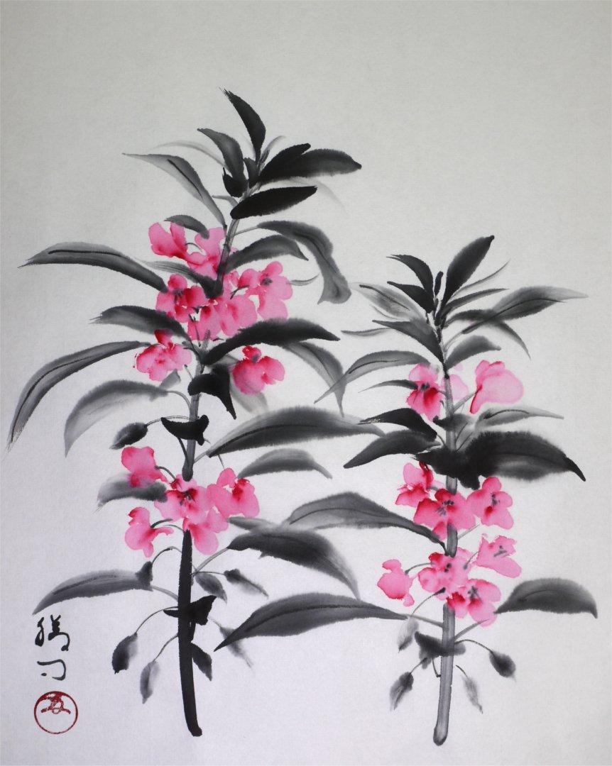 彩墨画「鳳仙花」福田勝司筆