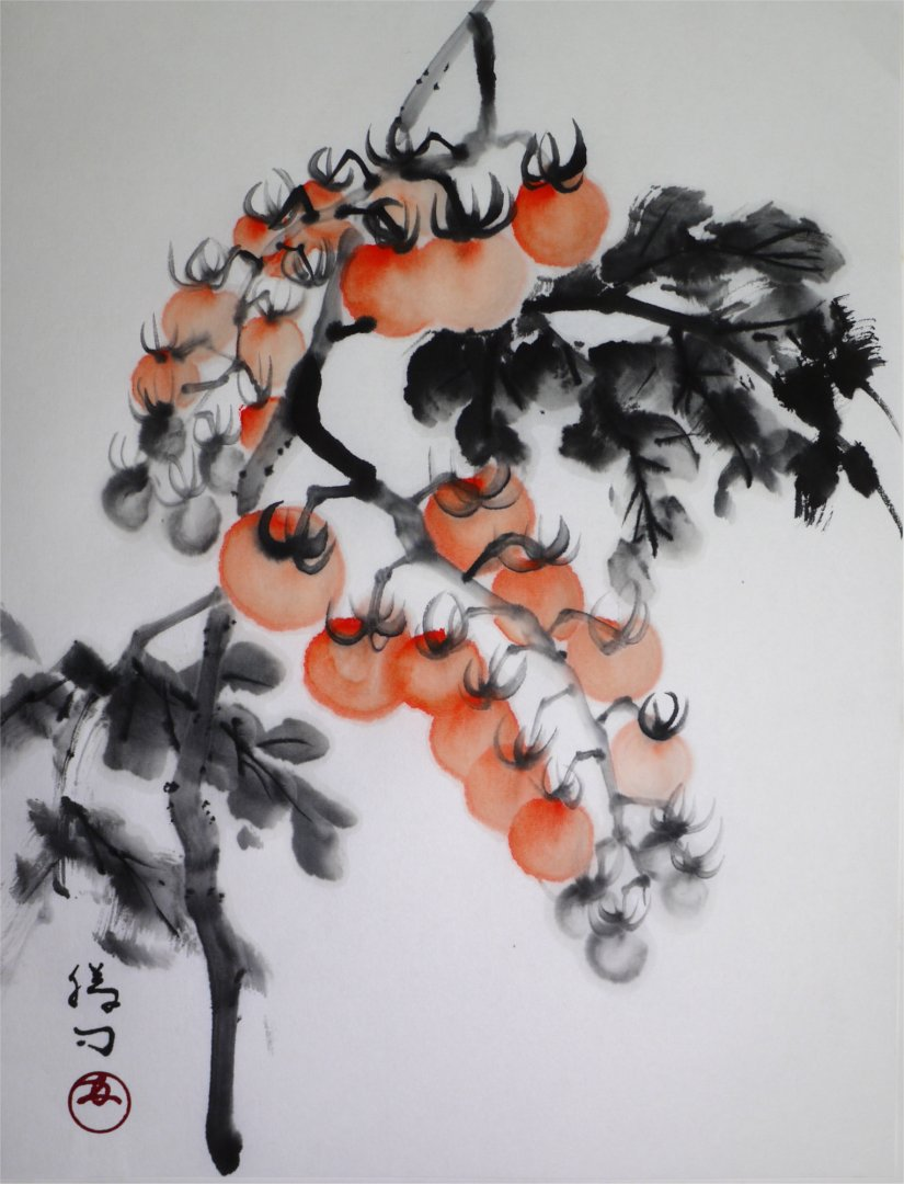 彩墨画「ミニトマト」福田勝司筆